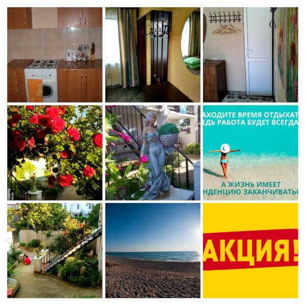 Мини-отель «Настенька» в Николаевке