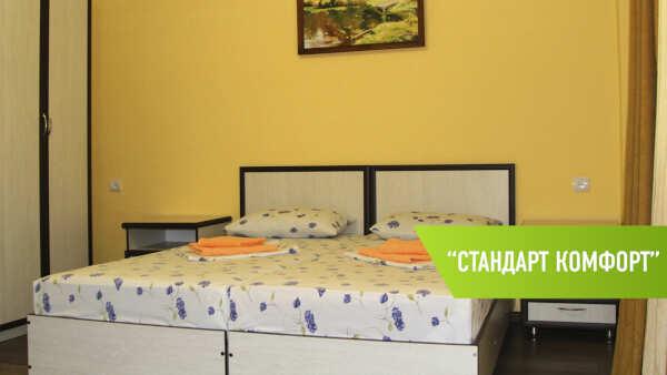 Мини-гостиница Надежда в Малореченском (Алушта)
